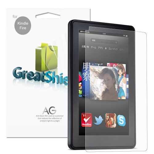 GreatShield Ultra Anti-Glare (Matte) Clear Screen Protector Film for Amazon Kindle Fire (3 Pack)